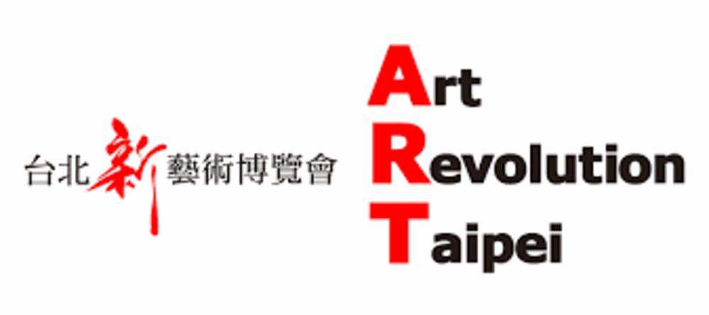Edital - International Artist Grand Prize Competition 2019